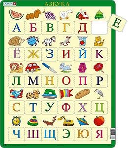 Алфавит в рисунках и картинках